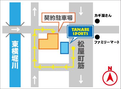 専用駐車場地図