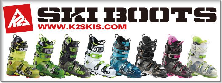 K2ブーツ