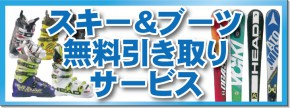 hikitori_730_274