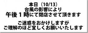 taofu_730_274
