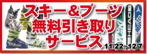 hikitori2_730_274
