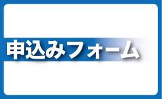 facebook試乗コメントキャンペーン 投稿フォーム