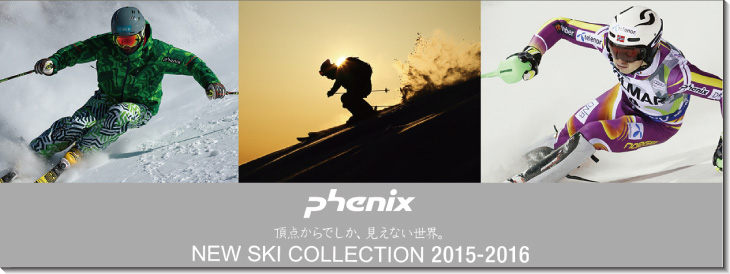 PENIX NEW SKI COLLECTION 2015-2016