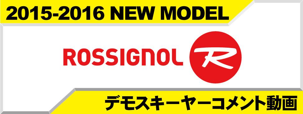 タナベスポーツおすすめ!05-16NEW MODEL