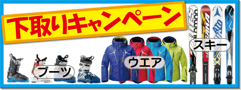20150919_2nd_sale