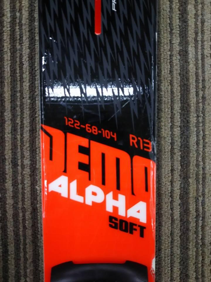 demo_alpha_soft_6