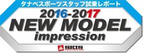 16_17_newmodel_ski_imp_brand_k2_974_366