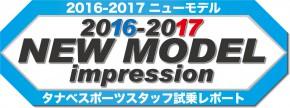 16_17_newmodel_ski_impression_top_974_366