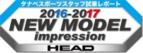 16_17_ski_impression_brand_head_974_366