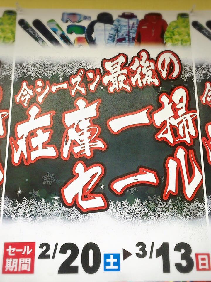 blog_20130311_hiromoto_1