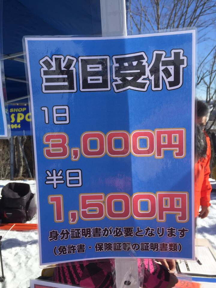 blog_20130312_okubo_6