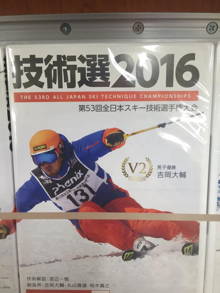 2016/03/20130320_blog_okubo_1