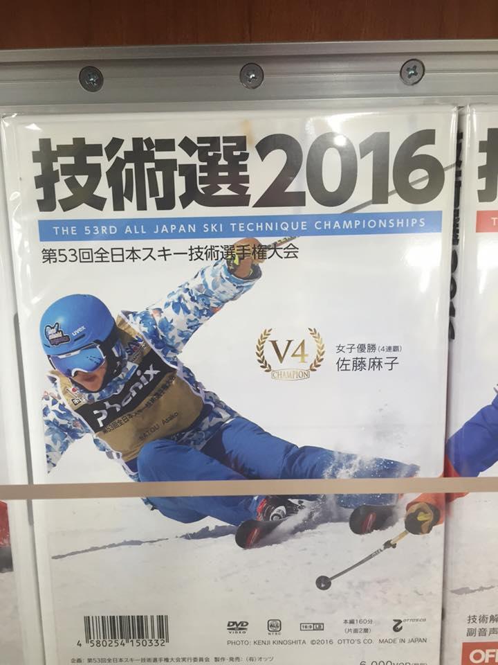 2016/03/20130320_blog_okubo_2