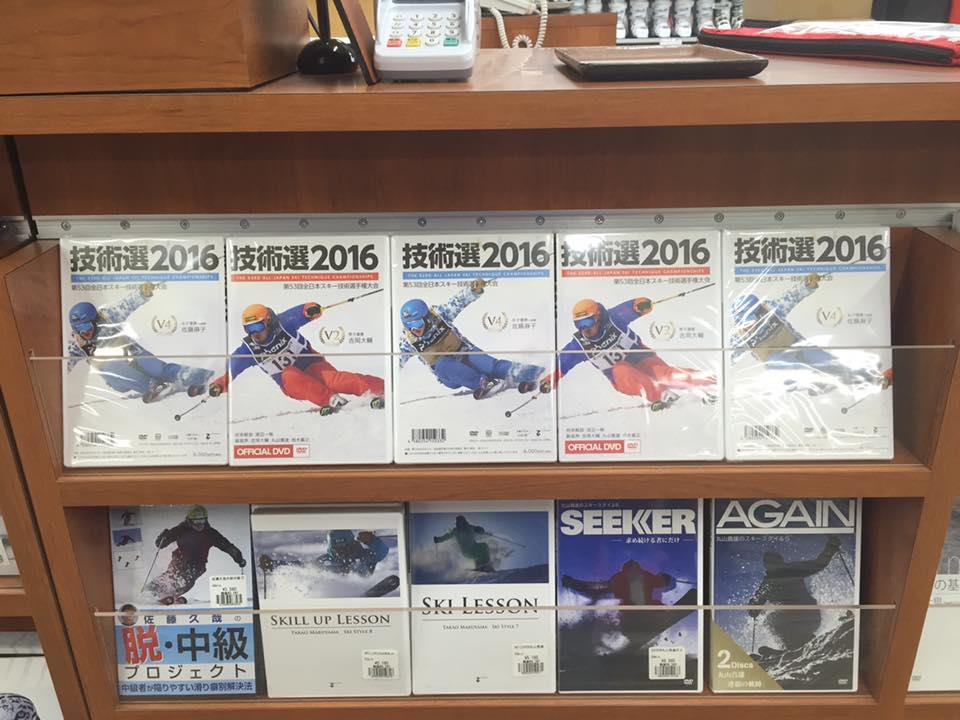2016/03/20130320_blog_okubo_3