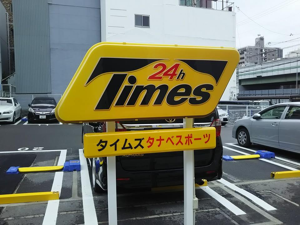 20130427_blog_hiromoto_1