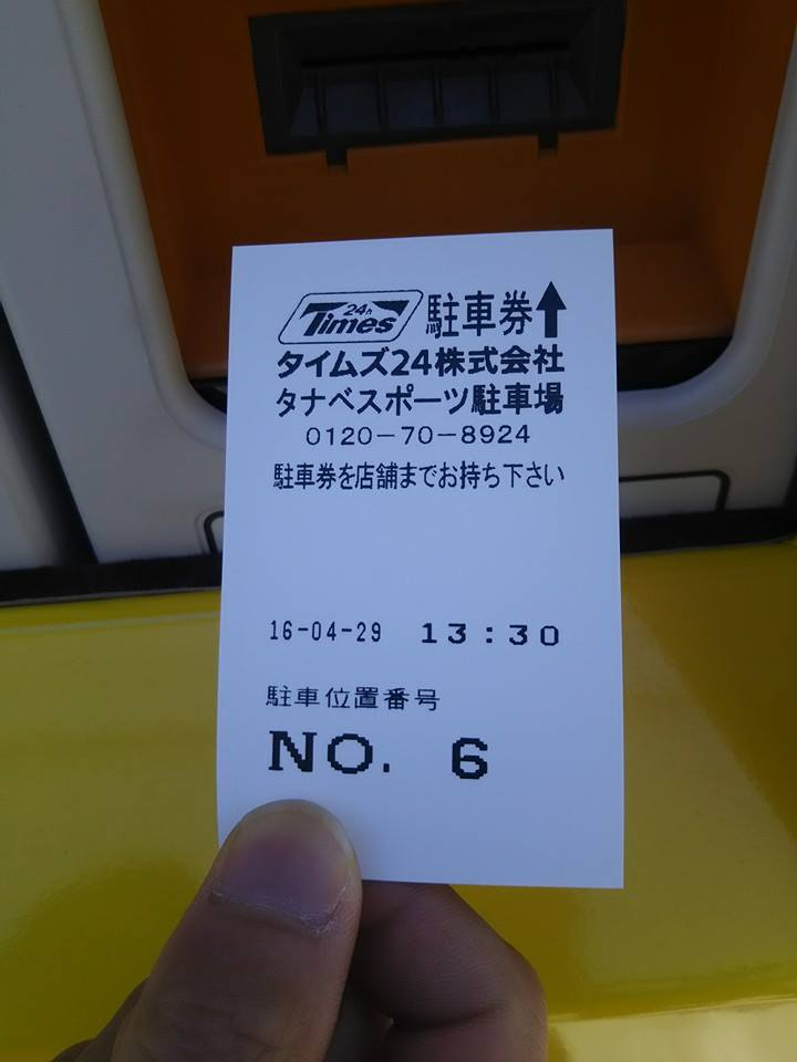 20130427_blog_hiromoto_11