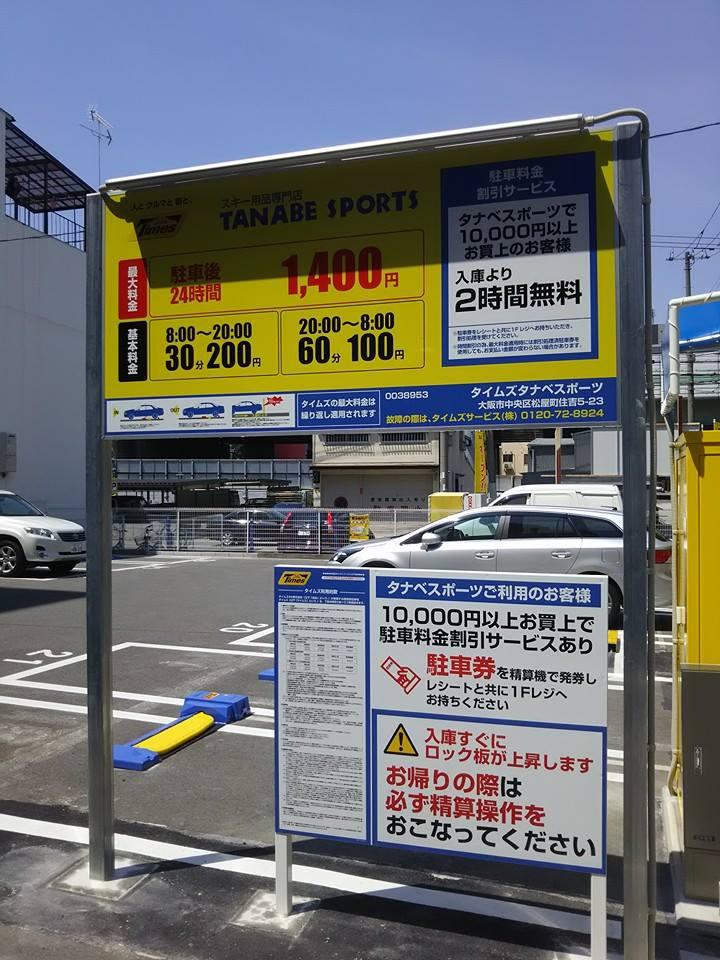 20130427_blog_hiromoto_2