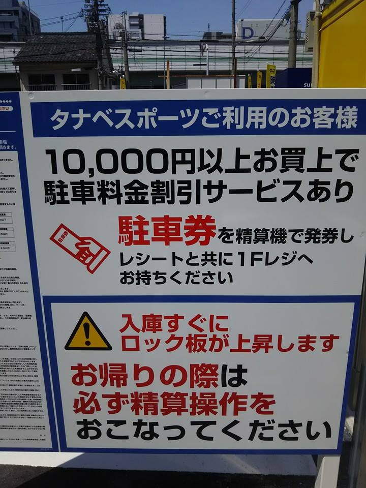 20130427_blog_hiromoto_3