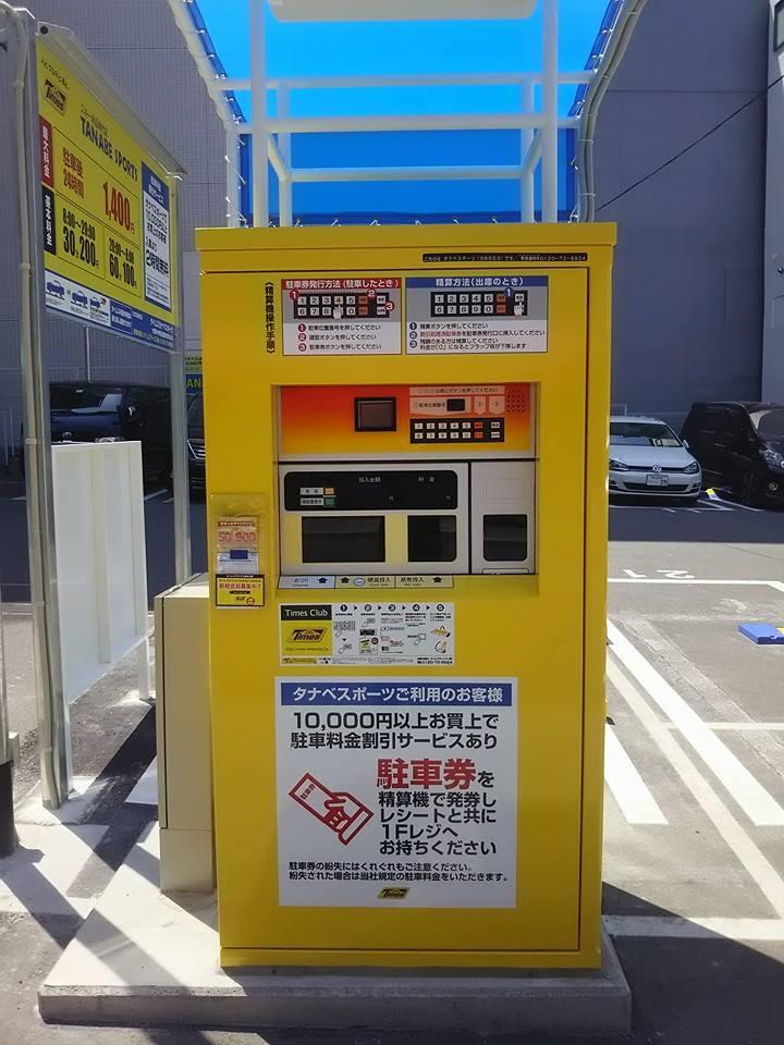 20130427_blog_hiromoto_4