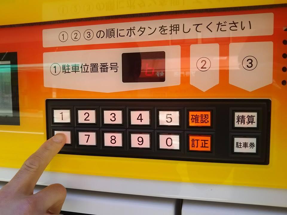20130427_blog_hiromoto_7