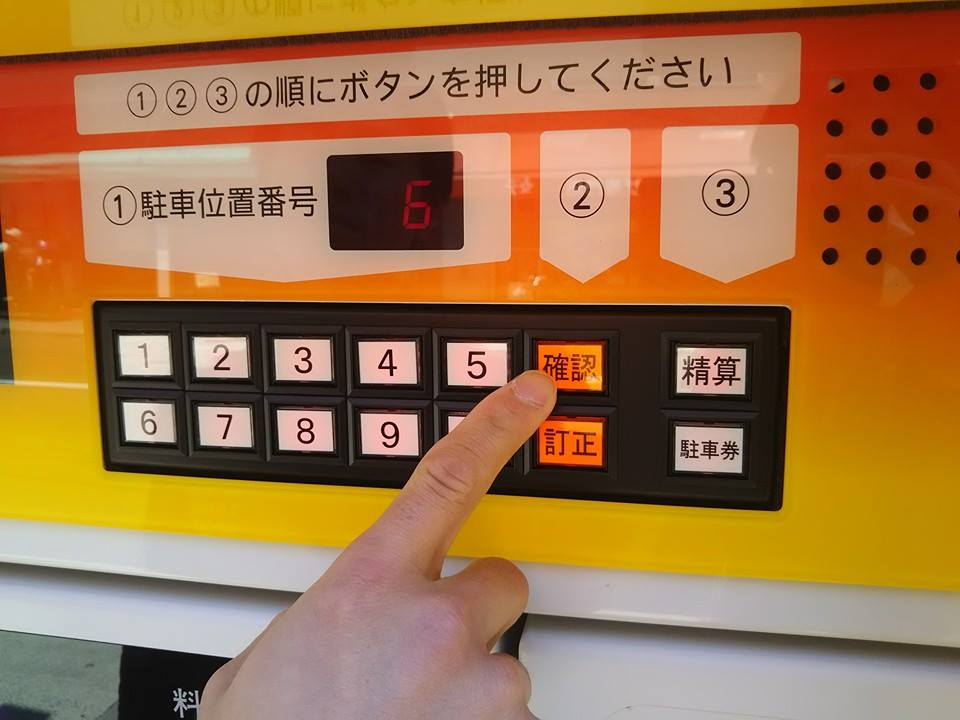 20130427_blog_hiromoto_8