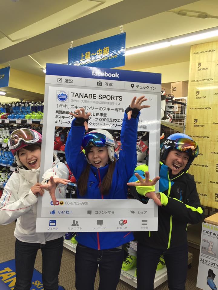 20160506_blog_goto_3