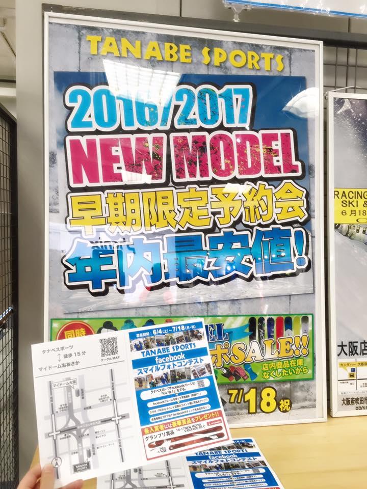 20160604_blog_hiromoto_2