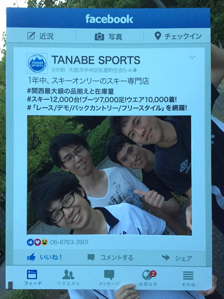 20160608_blog_okubo_12