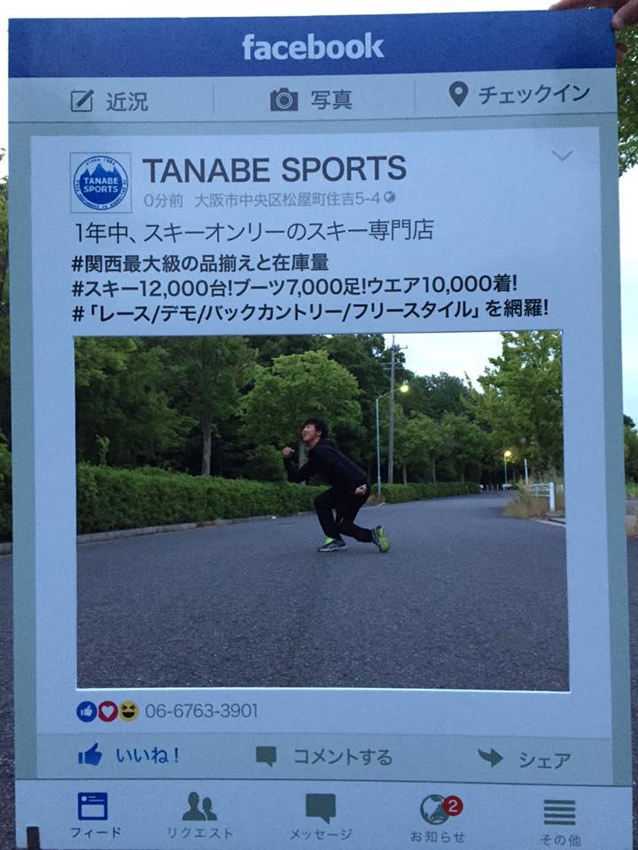 20160608_blog_okubo_14