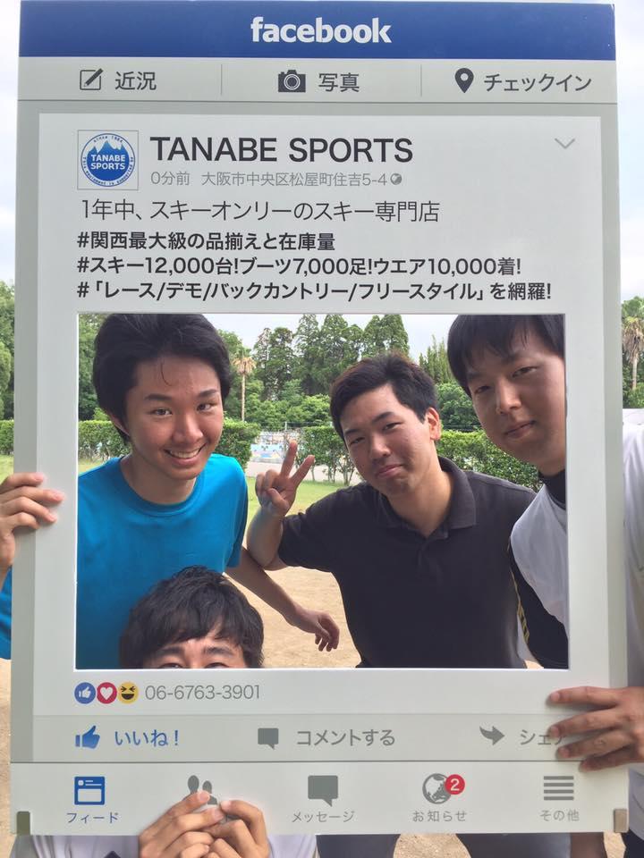 20160608_blog_okubo_3