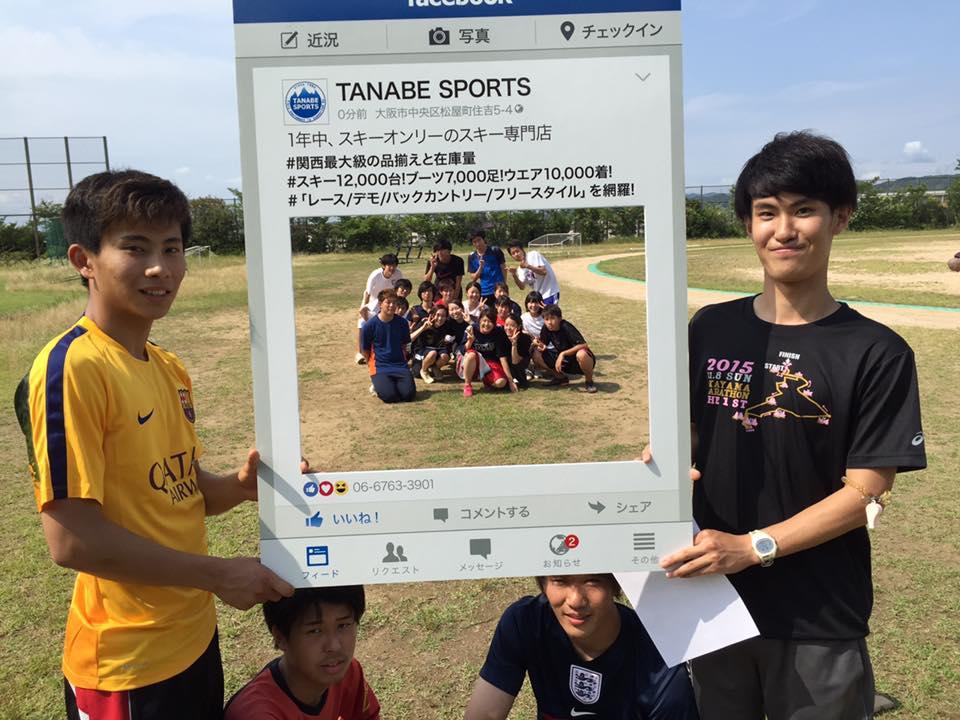20160615_blog_okubo_1