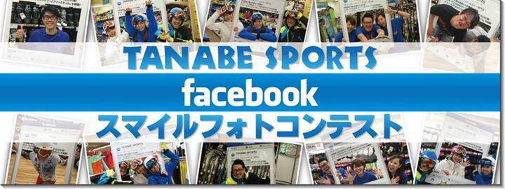 facebookスマイルフォトコンテスト