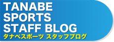 blog_top_974_366