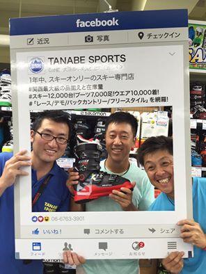 20160713_blog_okubo_1