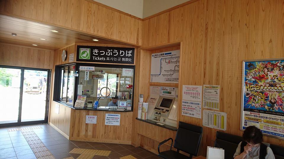 20160723_blog_shirai_3