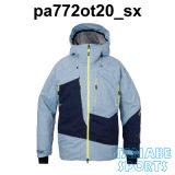 17_18_ph_jk_pa772ot20_sx_400_400