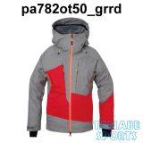 17_18_ph_jk_pa782ot50_grrd_400_400