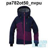 17_18_ph_jk_pa782ot50_nvpu_400_400