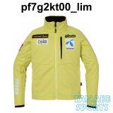 17_18_ph_jk_pf7g2kt00_lim_400_400