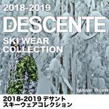 18_19_descente_fb_470_470