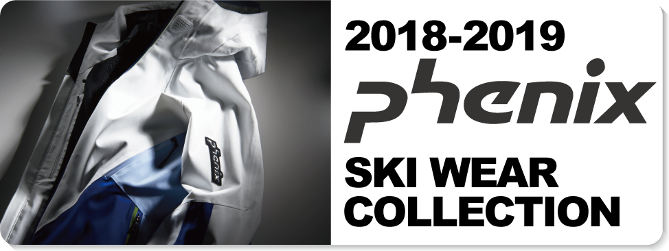 2016-2017 PHENIX NEW MODEL COLLECTION