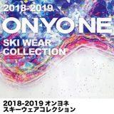 18_19_onyone_fb_470_470