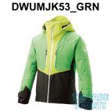 DWUMJK53_GRN