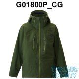 G01800P_CG