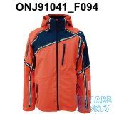 ONJ91041_F094