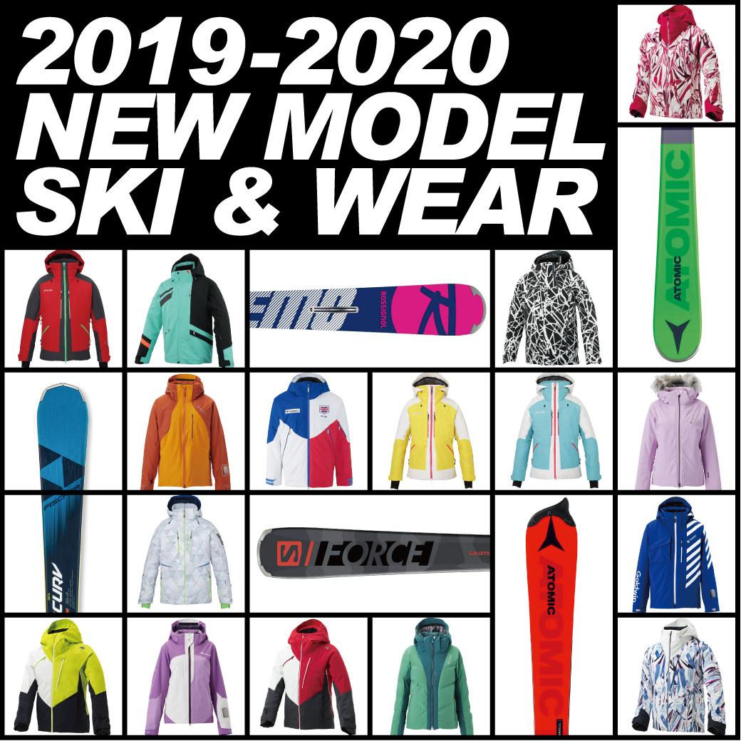 2019-2020NEW MODEL 試乗レポート