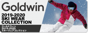 2019-2020 GOLDWIN(ゴールドウィン)スキーウェア/ユニセックス