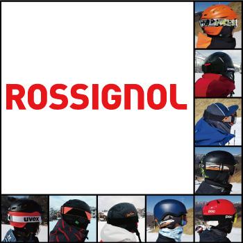 19-20 rossignol