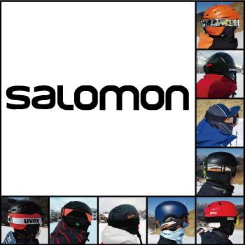 19-20 salmon