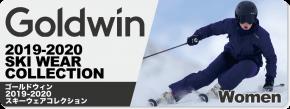 2019-2020 GOLDWIN(ゴールドウィン)スキーウェア/Women